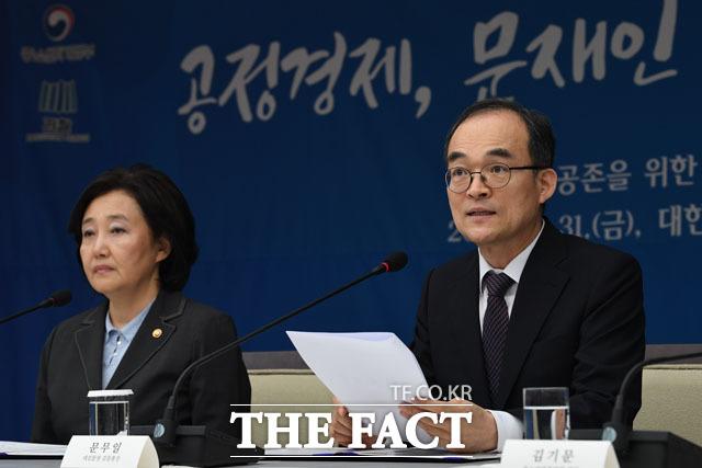 인사말하는 문무일 총장(오른쪽)