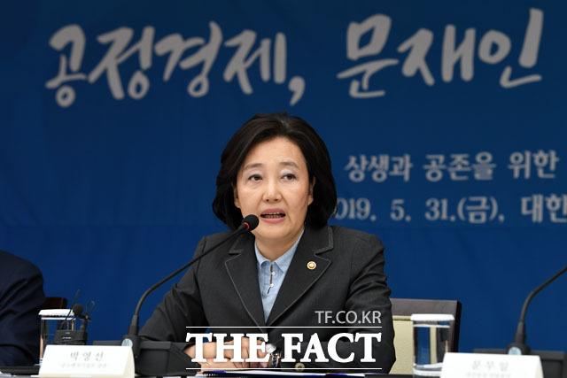 인사말 전하는 박영선 장관