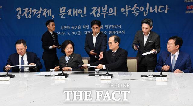 업무협약 맺는 박용만 회장, 박영선 장관, 문무일 총장, 김기문 회장.