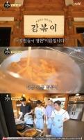 [TF다시보기] 경주 분식집 '강식당2', 식당은 대박인데 멘탈은 붕괴