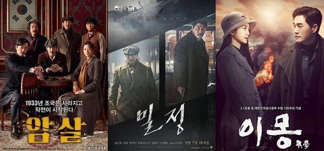문재인 대통령의 약산 김원봉 언급 논란으로 그를 내세운 영화와 드라마가 재조명되고 있다. /MBC 제공