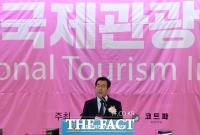 [TF포토] 서울국제관광산업 박람회 환영사 하는 박원순 시장