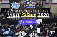[TF포토] '경북·대구로 오세요~'…'2020 대구경북 관광의 해 선포식'