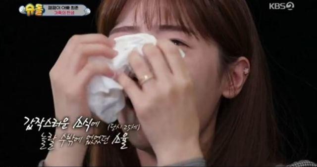 슈퍼맨이 돌아왔다에 문희준과 소율이 딸 희율과 출연해 결혼 비하인드를 공개했다. /KBS2 슈퍼맨이 돌아왔다 방송 캡처