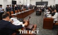 [TF포토] 자유한국당-바른미래당, '사개특위 전체회의 불참'