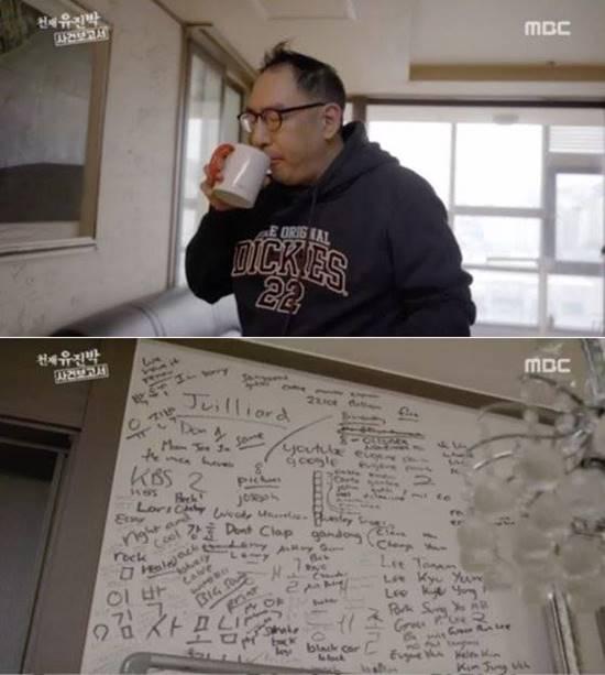 유진박은 조울증 약을 먹으며 조울을 조절하고 있다고 밝혔다.  집안을 가득채운 유진박 낙서. /MBC 스페셜 방송 캡처