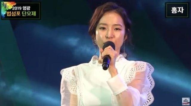 트로트 가수 홍자가 전라도 비하 발언으로 도마 위에 올랐다. /광주 MBC 화면 캡처