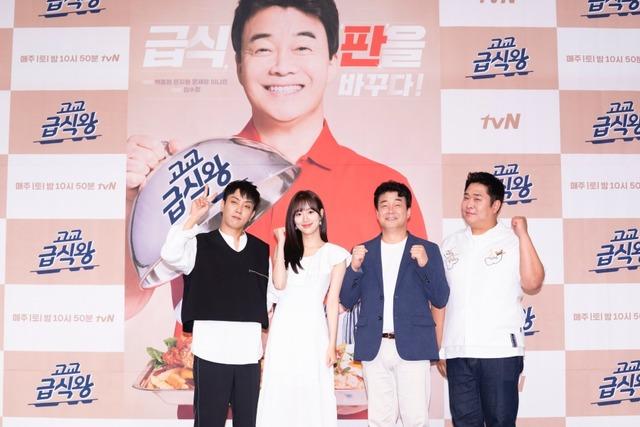백종원의 고교급식왕은 지난 8일 처음 방송했다. /tvN 제공