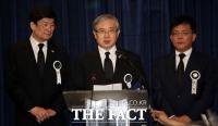 [TF포토] 이희호 여사 유언과 장례 절차 설명하는 김성재 집행위원장