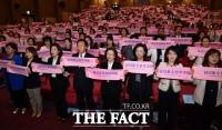 [TF포토] '여성 정치 참여 확대' 외치는 여성유권자연맹