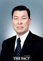 [TF포토] 한미우호협회 창설 28주년 기념 '한미우호의 밤' 행사 개최
