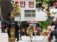 [TF포토] '전국 최강 소방관을 가려보자!'…전국소방기술경연대회