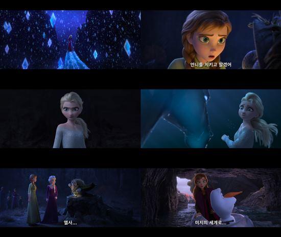 겨울왕국 2 공식 트레일러 영상이 게재됐다. /월트디즈니컴퍼니 코리아