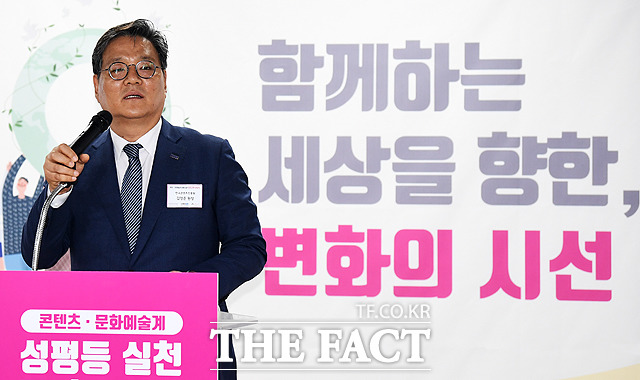 환영사 하는 김영준 한국콘텐츠진흥원장