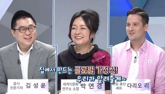 곽승준의 쿨까당이 세계인의 가정식에 관해 이야기한다. /tvN 곽승준의 쿨까당