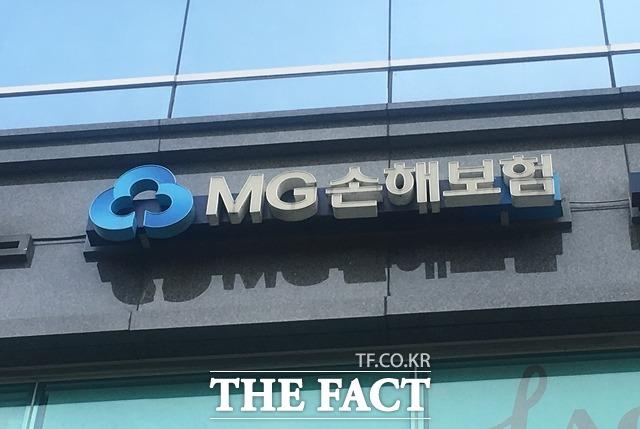 MG손해보험이 지난 5일 금융당국이 요구한 기간 내에 자본을 확충하는데 실패해 경영개선명령 사전 예고를 받았다. /더팩트 DB