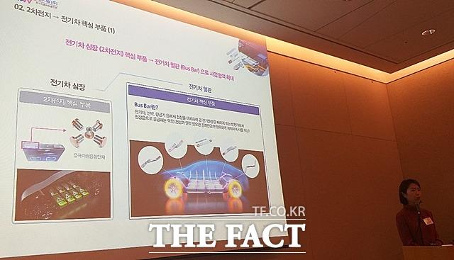 김지현 에이에프더블류 경영기획본부 부장이 13일 회사 핵심 부품인 음극마찰용접단자와 CAF 부스바 경쟁력을 설명하고 있다. /여의도=지예은 기자