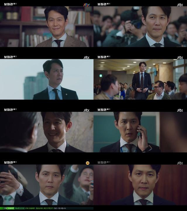 배우 이정재가 10년 만에 안방극장에 돌아왔다. /JTBC 보좌관 화면 캡처