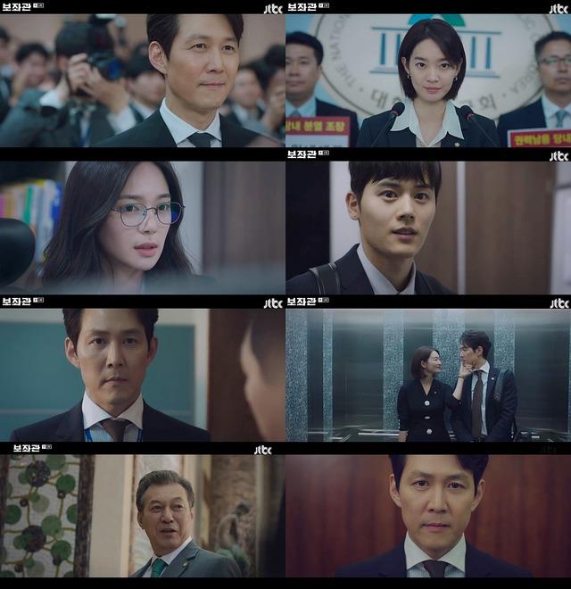 JTBC 금토드라마 보좌관 순조로운 출발을 알렸다. /JTBC 보좌관 화면 캡처