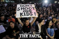 홍콩서 울려퍼진 '임을 위한 행진곡'…