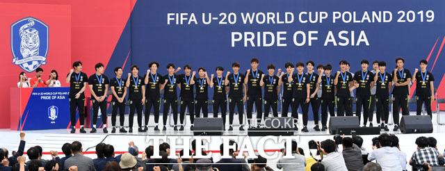 축구 역사를 새로쓴 U-20 대표팀