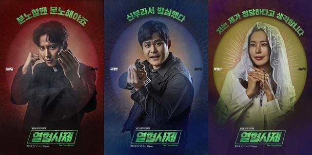 SBS 첫 금토드라마 열혈사제는 20%대 시청률을 기록하며 시즌2 제작을 예고했다. /SBS 제공