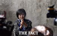 검찰, '목포 투기 의혹' 손혜원 의원 불구속 기소