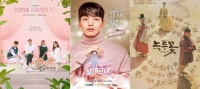 [TF포커스] SBS 드라마, 계속되는 부진...언제 빛 보나
