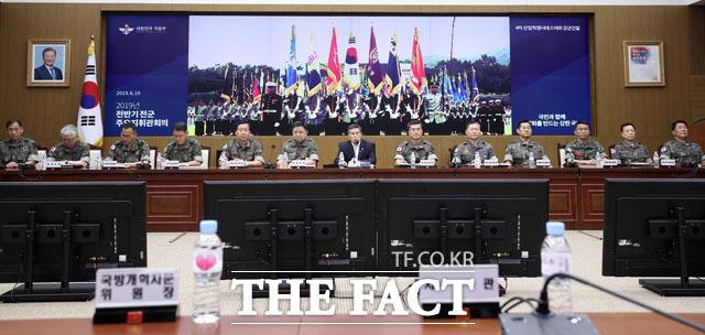 2019년 전반기 전군주요지휘관회의를 주재하는 정경두 장관