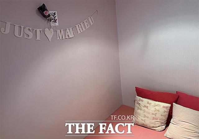 방금 결혼했어요? 한 룸카페 내부 벽에는 저스트 메리드(Just Married)라는 문구를 장식해 연인들의 공간을 암시하고 있다.
