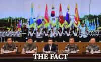 [TF포토] 주요지휘관 회의 주재하는 정경두 장관