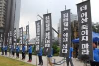 '벌써 9명째' 집배원 과로사 의혹…사상 첫 파업 예고