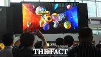 [TF포토] 오버다임, '세계 최대 무안경 3D디스플레이 시연'