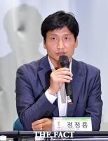 [TF포토] U-20 월드컵 결산 기자회견 갖는 정정용 한국 대표팀 감독