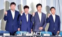 [TF포토] 포즈 취하는 U-20 대표팀 정정용 감독과 코치진