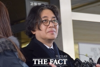'황제 보석' 이호진 전 태광 회장 징역 3년…'김치 강매' 수사 계속
