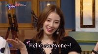 '해투4' 장윤주 '강력 추천' 받은 아이린 누구? #인플루언서 #타임지 선정