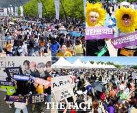[TF포토] '아미로 인산인해'…무더위도 잊은 방탄소년단의 인기