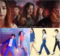 [TF프리즘] '드라마 왕국' tvN이 어쩌다…일주일 합쳐 10%