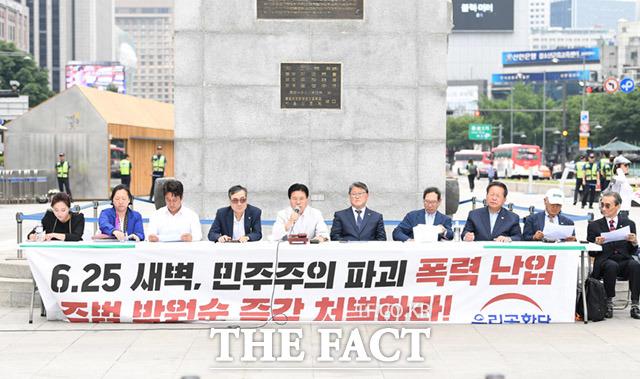 광화문광장에서 열린 우리공화당(구 대한애국당) 최고위원회의