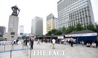 [TF포토] 광화문 광장에 다시 펼쳐진 '우리공화당 천막'