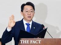 [TF포토] 선서하는 김현준 국세청장 후보자
