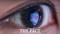 [TF팩트펀치] '청소년 탈선 온상' 룸카페, '일탈 사각지대' 실상(영상)