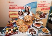 [TF포토] 미스터피자, 여름 신메뉴 '씨푸드아일랜드' 피자 출시!