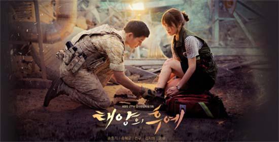 태양의 후예는 2016년 방송된 인기 드라마로 송중기 송혜교가 처음 만난 작품이다. /KBS2 제공