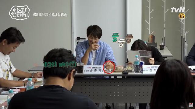 송중기는 아스달 연대기 대본 리딩 당시 결혼반지를 끼고 참석했다. /tvN 아스달 연대기 대본리딩 영상 캡처