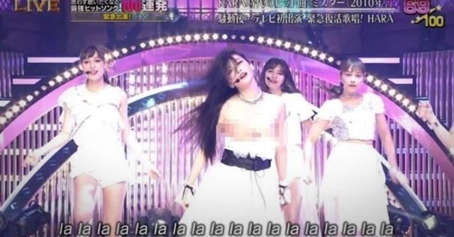 가수 구하라가 방송 사고를 노련하게 대처했다. /TV도쿄 화면 캡처