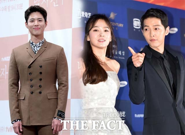 박보검은 최근 송혜교와 tvN 드라마 남자친구에서 호흡을 맞췄다. 또 송중기와 절친한 선후배 사이로 알려졌다. /더팩트DB