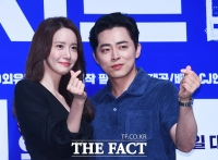 [TF포토] 윤아-조정석, 미소를 부르는 '선남선녀'