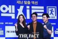 [TF포토] 무더위 날려버릴 재난 탈출 액션 '엑시트'